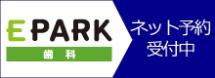 箕面駅のかつらぎ歯科 歯科/歯医者の予約はEPARK歯科へ